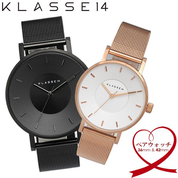 ペアウォッチ KLASSE14 腕時計 VO18RG010W VO17BK005M 42mm×36mm メンズ レディース メッシュベルト KLASSE S ペア カップル クラスフォーティーンYbgv7f6y