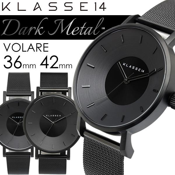 KLASSE14 クラスフォーティーン 腕時計 ウォッチ メンズ レディース クオーツ 5気圧防水 36mm 42mm ブラック メッシュベルト VOLARE VO17BK005W VO17BK005M