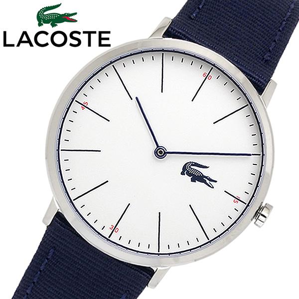 【送料無料】 LACOSTE ラコステ 腕時計 ウォッチ レディース ユニセックス クオーツ 日常生活防水 2010914