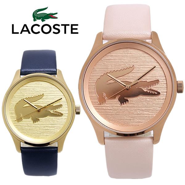 【送料無料】LACOSTE ラコステ 腕時計 ウォッチ レディース 女性 クオーツ 日常生活防水 laco03