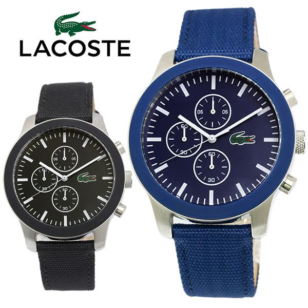 【送料無料】LACOSTE ラコステ 腕時計 メンズ クオーツ 日常生活防水 クロノグラフ laco04
