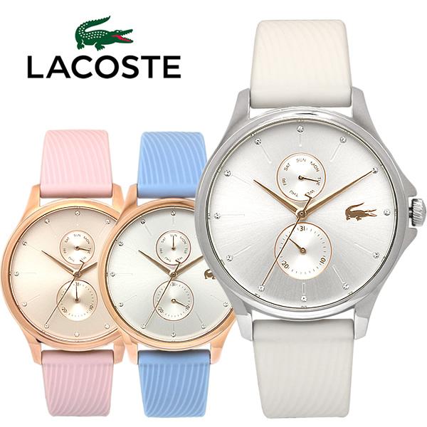 【送料無料】 LACOSTE ラコステ KEA 腕時計 ウォッチ レディース クオーツ ラバー 日常生活防水 2001023 2001024 2001025