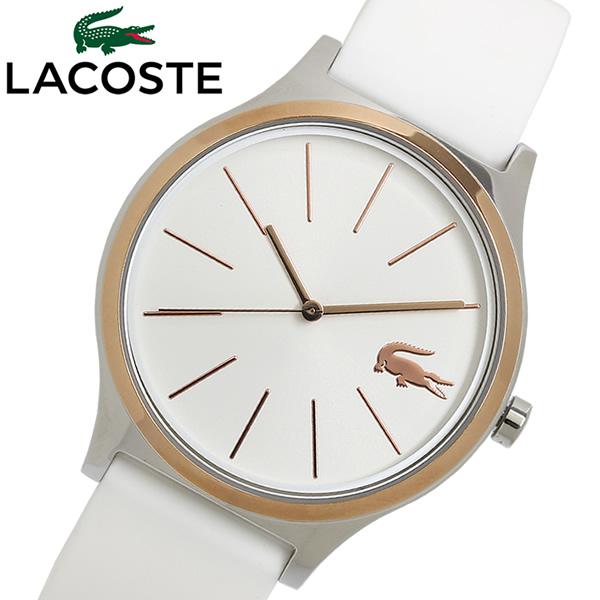 【送料無料】LACOSTE ラコステ 腕時計 ウォッチ メンズ レディース ユニセックス クオーツ 日常生活防水 laco2000945