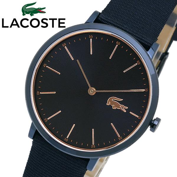 【送料無料】 LACOSTE ラコステ 腕時計 ウォッチ レディース メンズ ユニセックス クオーツ 日常生活防水 2000999