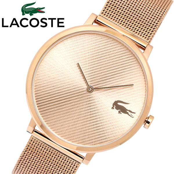 【送料無料】LACOSTE ラコステ 腕時計 ウォッチ レディース クオーツ ローズゴールド 日常生活防水 2001028