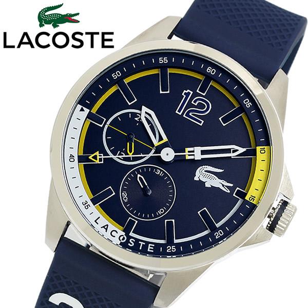 【送料無料】LACOSTE ラコステ 腕時計 ウォッチ メンズ 男性 クオーツ 日常生活防水 laco2010897