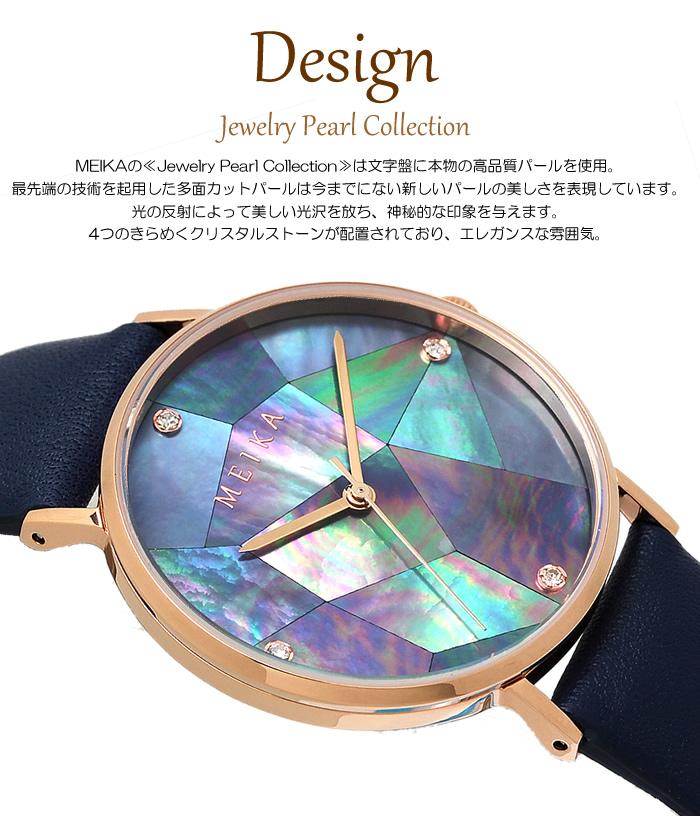 ea3d5ee9dd 【送料無料】MEIKAメイカ腕時計レディース革ベルトメッシュウォッチ多面カットパール