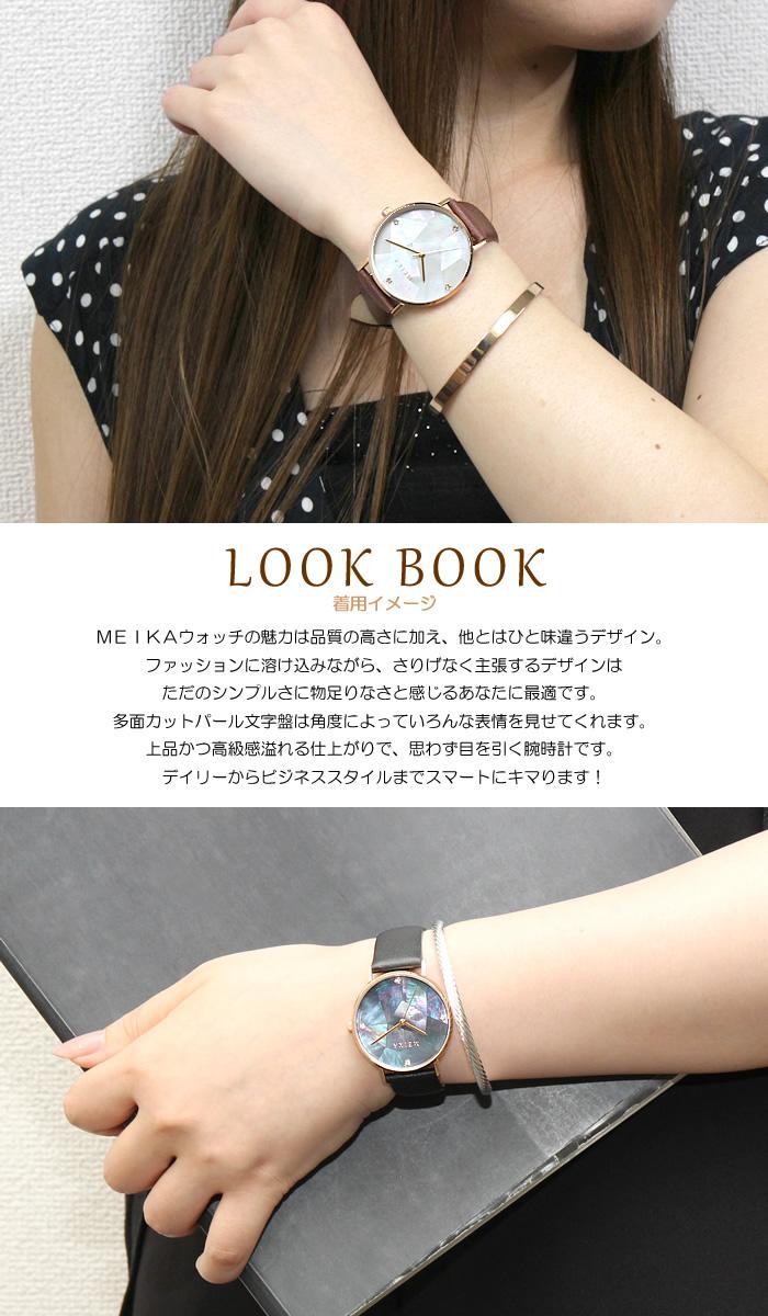 08e325e601 【送料無料】MEIKAメイカ腕時計レディース革ベルトメッシュウォッチ多面カットパールシェル