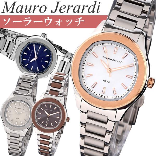 【送料無料】Mauro Jerardi マウロジェラルディ 腕時計 ウォッチ レディース 女性 ソーラー 日常生活防水 mj054