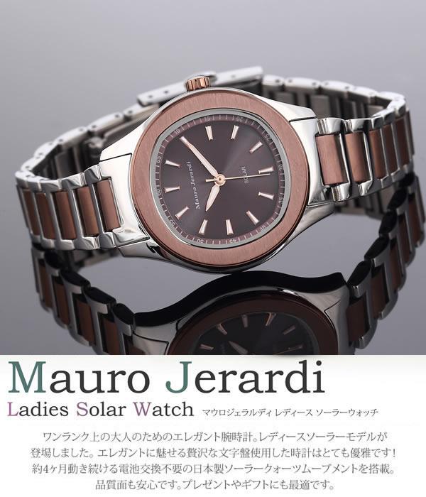 dee175518f Mauro Jerardi マウロジェラルディ 腕時計 レディース ソーラー 日常生活防水 mj054Mauro Jerardi(マウロジェラルディ)から  レディースソーラー腕時計モデルが登場 ...