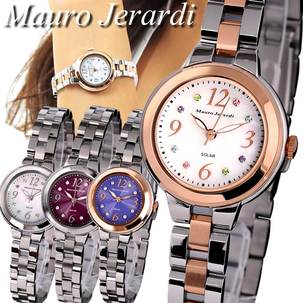 【送料無料】Mauro Jerardi マウロジェラルディ 腕時計 ウォッチ レディース 女性 ソーラー 日常生活防水 MJ056