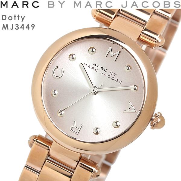 【送料無料】 MARC BY MARC JACOBS マークバイマークジェイコブス Dotty ドッティ 腕時計 レディース クオーツ 5気圧防水 ファッション ウォッチ MJ3449