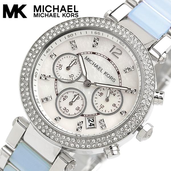 【スーパーSALE】【30%OFF】【送料無料】マイケルコース MICHAEL KORS 腕時計 ウォッチ レディース 女性用 クロノグラフ シェル文字盤 MK6138
