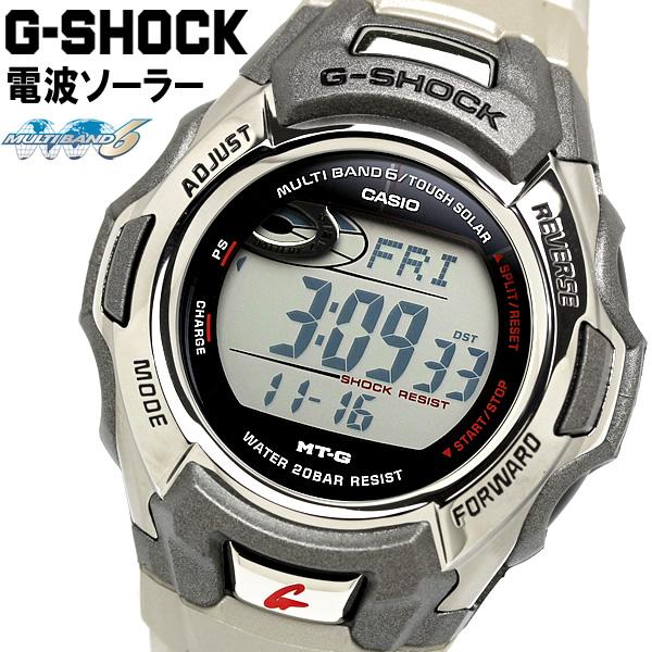 【送料無料】CASIO カシオ G-SHOCK ジーショック 腕時計 ウォッチ メンズ 男性用 電波ソーラー MTG-M900DA-8CR