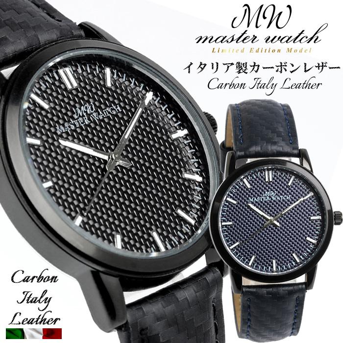 マスターウォッチ メンズ腕時計 イタリア製カーボンレザーベルト 革ベルト クオーツ 人気 ブランド ランキング ギフト スーパーSALE WATCH 記念日 半額以下 MW008 MASTER 2020新作 父の日