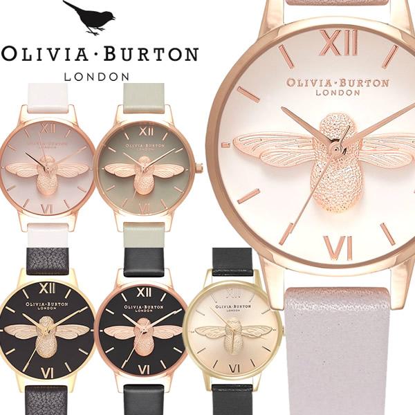 【送料無料】OLIVIA BURTON オリビアバートン 腕時計 ウォッチ クオーツ ローズゴールド レディース 女性用 シンプル アニマルモチーフ 蜂