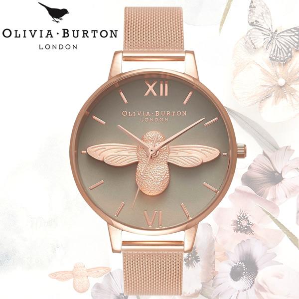 【送料無料】OLIVIA BURTON オリビアバートン 時計 ウォッチ クオーツ レディース 女性用 シンプル OB16AM117