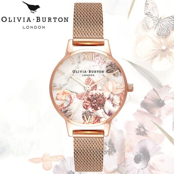 【送料無料】OLIVIA BURTON オリビアバートン 時計 ウォッチ ローズゴールド メッシュ 花柄 レディース 女性用 シンプル OB16CS06