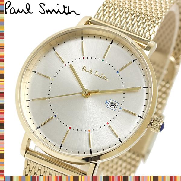 【送料無料】Paul Smith ポールスミス Petit Track 腕時計 クオーツ 日常生活防水 メンズ 日付カレンダー ps0070002