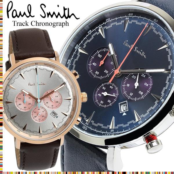 【送料無料】Paul Smith ポールスミス 腕時計 ウォッチ クオーツ メンズ 男性用 クロノグラフ PS0070010 PS0070011
