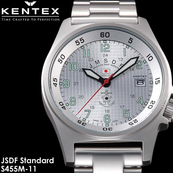 【送料無料】KENTEX ケンテックス 腕時計 ウォッチ 日本製 made in japan メンズ 男性用 クオーツ 10気圧防水 S455M-11