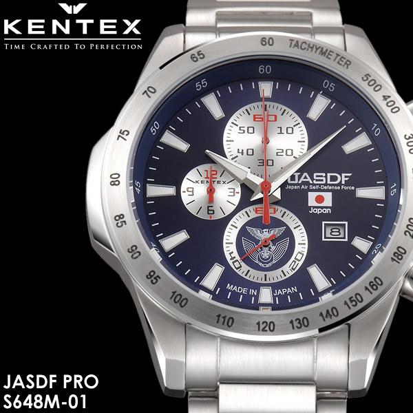 【ケンテックス Kentex】 航空自衛隊モデル JSDF クロノグラフ 腕時計 メンズ ミリタリー 10気圧防水 カレンダー タキメーター S648M-01 ミリタリー うでどけい Men's