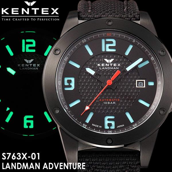 【送料無料】KENTEX ケンテックス 腕時計 ウォッチ 日本製 made in japan メンズ 男性用 自動巻き 10気圧防水 S763X-01
