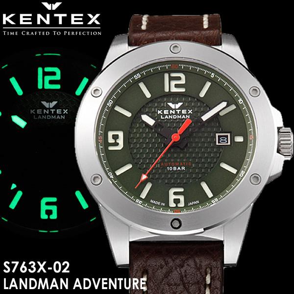 【送料無料】KENTEX ケンテックス 腕時計 ウォッチ 日本製 made in japan メンズ 男性用 自動巻き 10気圧防水 S763X-02