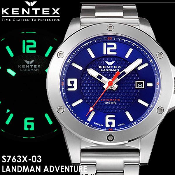【送料無料】KENTEX ケンテックス 腕時計 ウォッチ 日本製 made in japan メンズ 男性用 自動巻き 10気圧防水 S763X-03