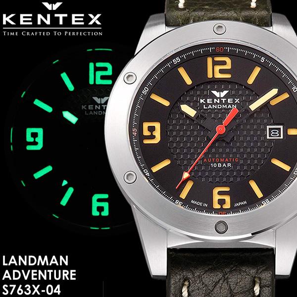 【送料無料】KENTEX ケンテックス 腕時計 ウォッチ 日本製 made in japan メンズ 男性用 自動巻き 10気圧防水 S763X-04
