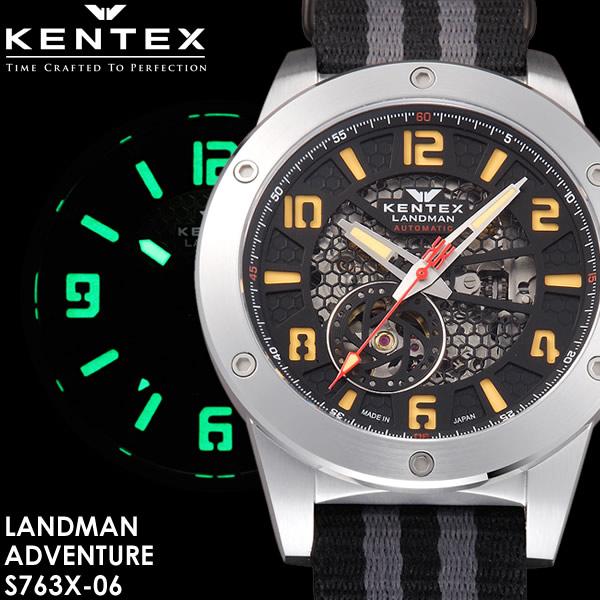 【送料無料】KENTEX ケンテックス 腕時計 ウォッチ 日本製 made in japan メンズ 男性用 自動巻き 10気圧防水 S763X-06