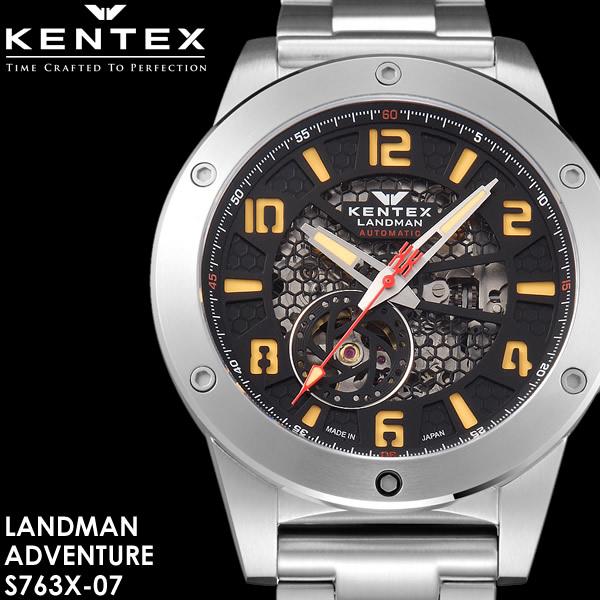 【送料無料】KENTEX ケンテックス 腕時計 ウォッチ 日本製 made in japan メンズ 男性用 自動巻き 10気圧防水 S763X-07