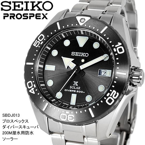 【送料無料】SEIKO セイコー PROSPEX プロスペックス 腕時計 メンズ ソーラー 200M防水 sbdj013