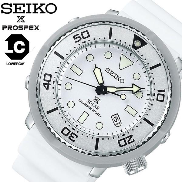 【送料無料】SEIKO セイコー プロスペックス ダイバースキューバLOWERCASE プロデュース 限定モデル ソーラー 腕時計 メンズ sbdn051
