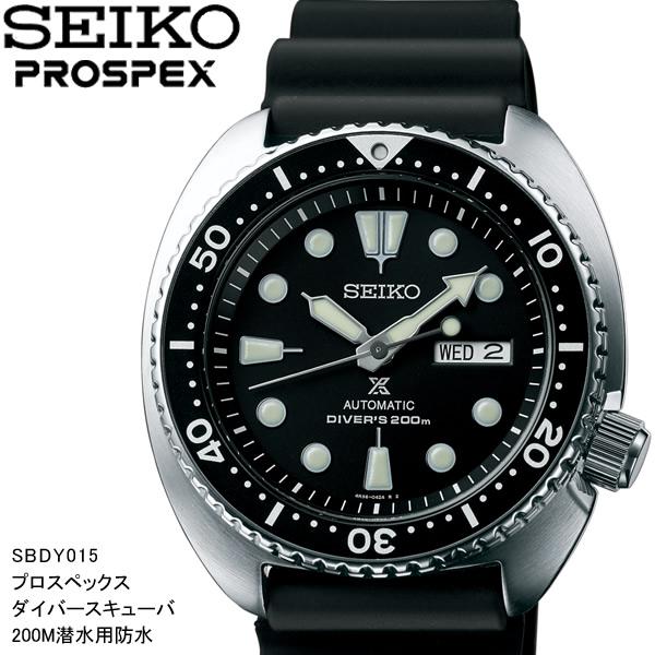【送料無料】SEIKO セイコー PROSPEX プロスペック ダイバースキューバ メンズ 腕時計 自動巻き 200m潜水用防水 sbdy015