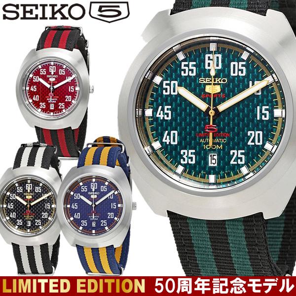 【送料無料】SEIKO セイコー 5SPORTS ファイブスポーツ 腕時計 メンズ 自動巻き 10気圧防水 カレンダー seiko-at03