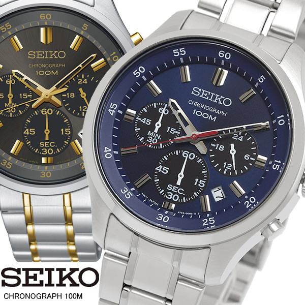 【送料無料】SEIKO セイコー クロノグラフ メンズ 男性用 腕時計 ウォッチ 100M防水 海外モデル SKS585P1 SKS591P1