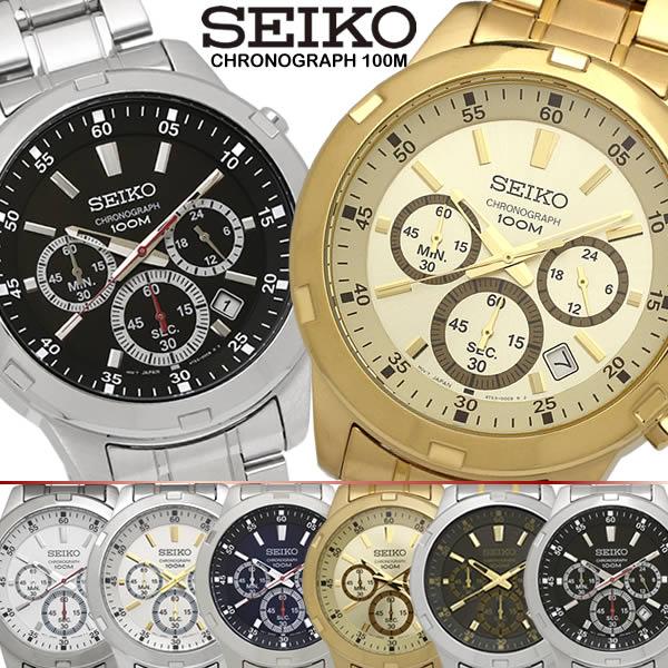 【送料無料】SEIKO セイコー クオーツ メンズ 男性 腕時計 ウォッチ 10気圧防水 日付カレンダー クロノグラフ 24時間計 seiko-chrono10