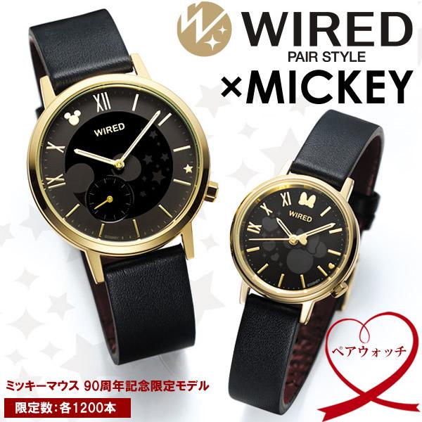 【送料無料】SEIKO WIRED セイコー ワイアード ミッキーマウス 90周年記念 限定モデル ペアウォッチ 腕時計 レザー ブランド カップル ディズニー