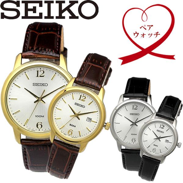 【送料無料】 ペアウォッチ SEIKO セイコー NEO CLASSIC ネオクラシック クオーツ 腕時計 ウォッチ メンズ レディース 2本セット 革ベルト