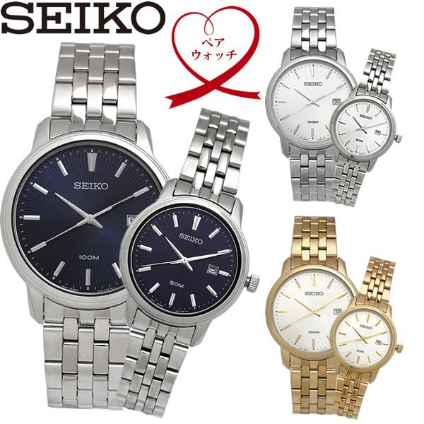 【送料無料】ペアウォッチ SEIKO セイコー クオーツ 腕時計 ウォッチ メンズ レディース 日付カレンダー 2本セット seiko-pair46