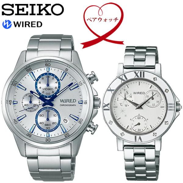 【送料無料】ペアウォッチ SEIKO WIRED セイコー ワイアード 腕時計 ウォッチ 2本セット クオーツ AGAT425 AGET403