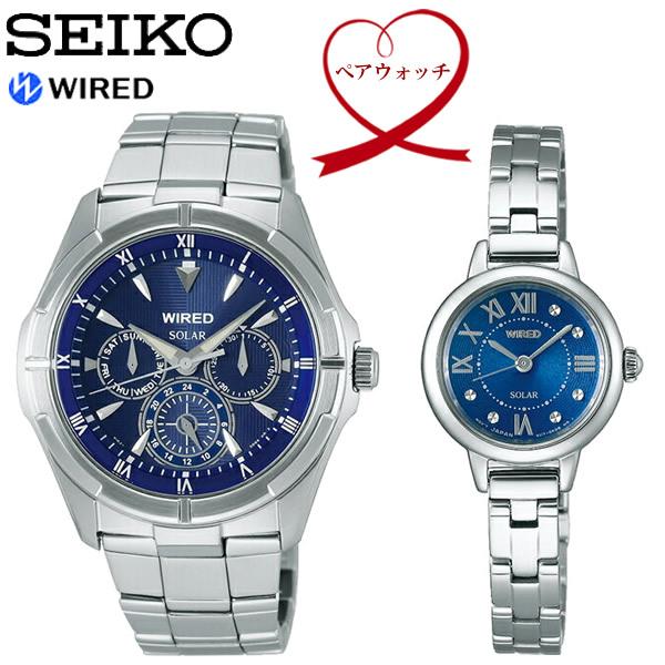 【送料無料】ペアウォッチ SEIKO WIRED セイコー ワイアード 腕時計 ウォッチ 2本セット ソーラー AGAD033 AGED096