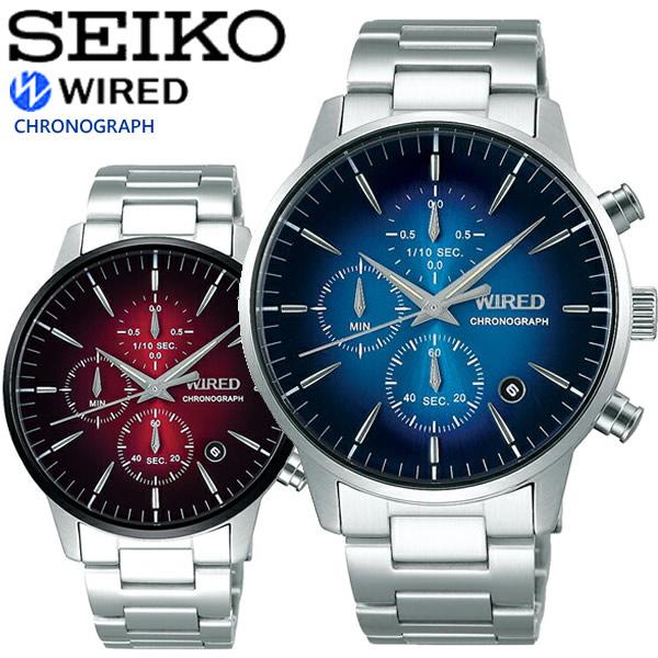 【送料無料】SEIKO WIRED セイコー ワイアード 腕時計 ウォッチ メンズ 10気圧防水 AGAT419 AGAT421