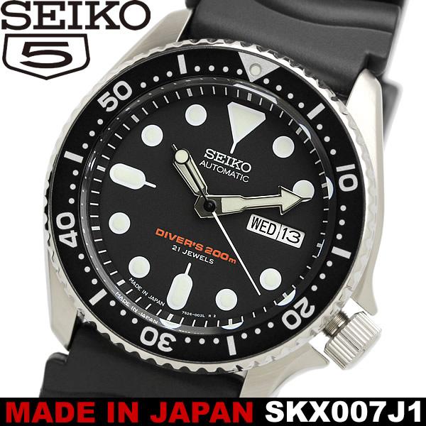 【送料無料】セイコー SEIKO 腕時計 ウォッチ メンズ 男性用 クロノグラフ 200M防水 SKX007J