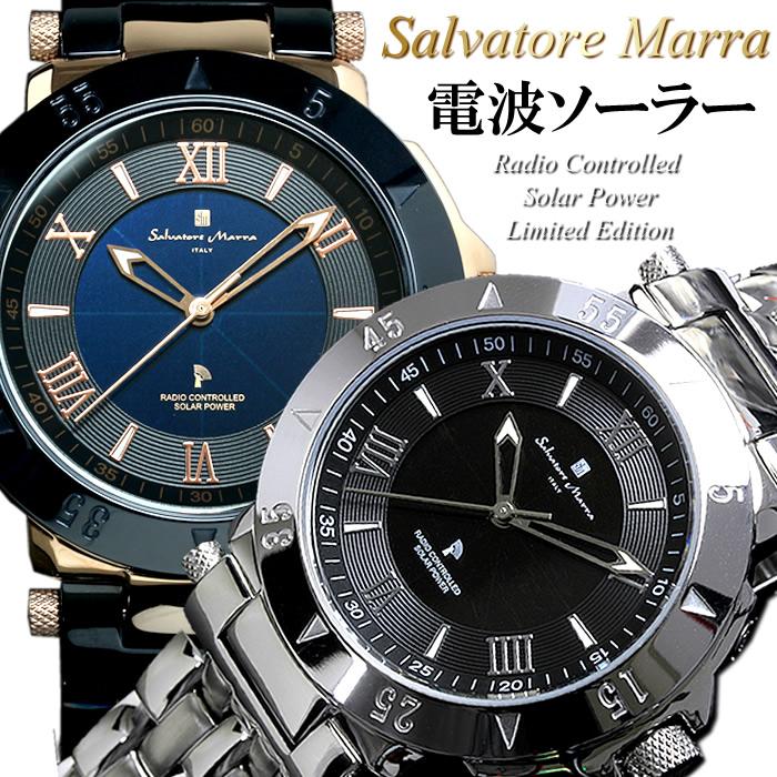 【Salvatore Marra】 サルバトーレマーラ 電波 ソーラー 腕時計 メンズ 限定モデル SM18112 ステンレス 革ベルト ブランド ランキング ウォッチ 電波時計 ソーラー電波時計