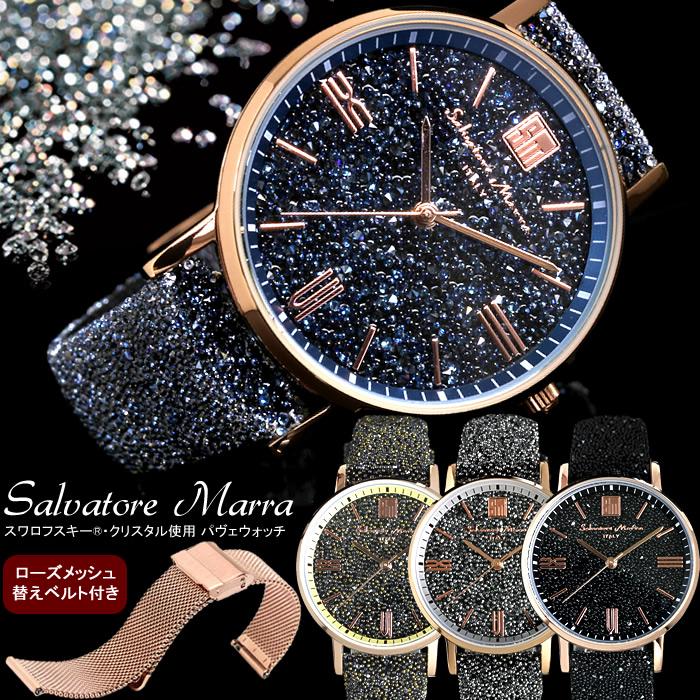 【Salvatore Marra】サルバトーレマーラ 腕時計 レディース ブランド 革ベルト スワロフスキークリスタル ウォッチ メッシュ替えベルト付き ローズゴールド SM18115