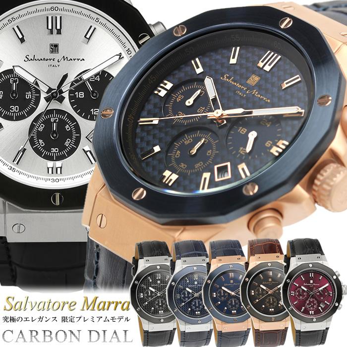 【感謝SALE】【Salvatore Marra】 サルバトーレ マーラ クロノグラフ 腕時計 革ベルト カーボン文字盤 限定モデル 日本製ムーブメント 10気圧防水 デイトカレンダー SM18117