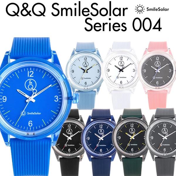 Q&Q SmileSolar スマイルソーラー 腕時計 メンズ レディース ユニセックス ウォッチ 10気圧防水 smile009
