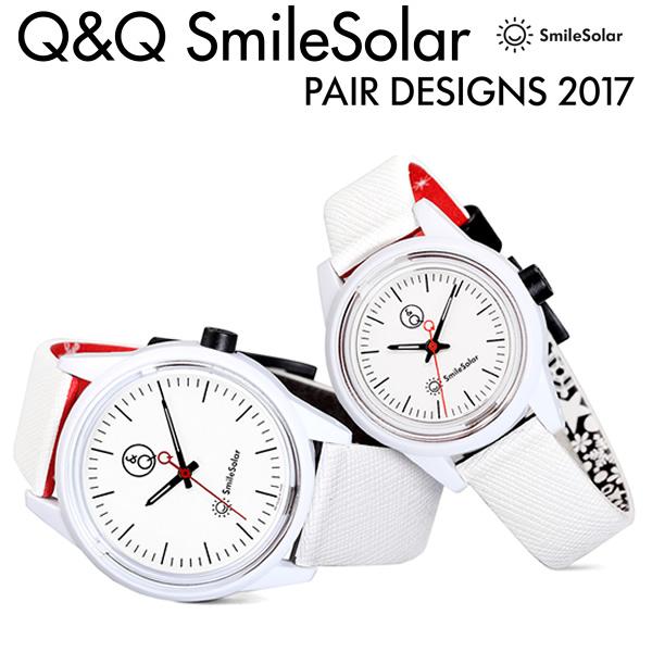 【送料無料】Q&Q SmileSolar スマイルソーラー 腕時計 メンズ レディース ペアウォッチ 10気圧防水 smilepair001